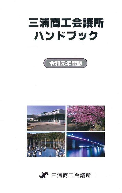 28handbook.jpg